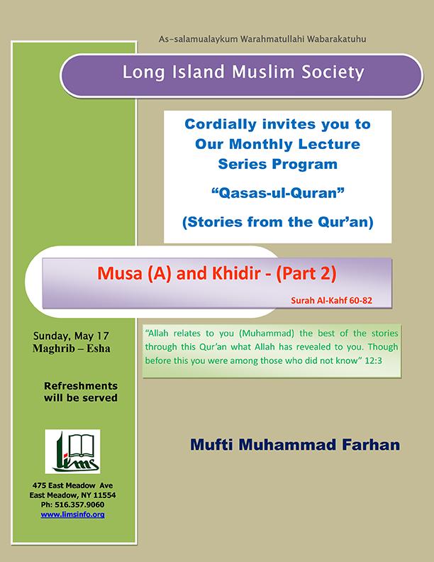Quran-Stories-5-17-15