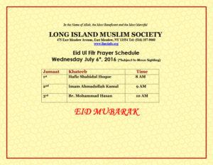 Eid-Jamaat