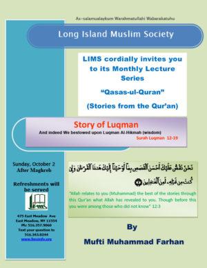 quran-stories-10-02-16