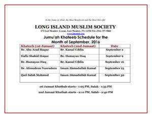 jummah-kutbah-month-september-2016