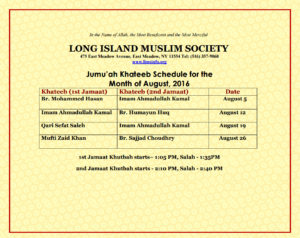 khatib_list_month_August_2016