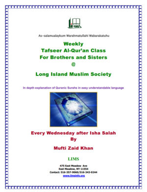 weekly-quran-tafseer-class-every-wednesday