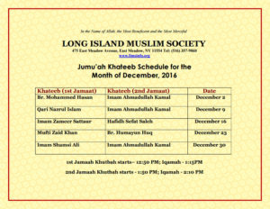 jumuah-khateeb-schedule-for-the-month-of-december-2016