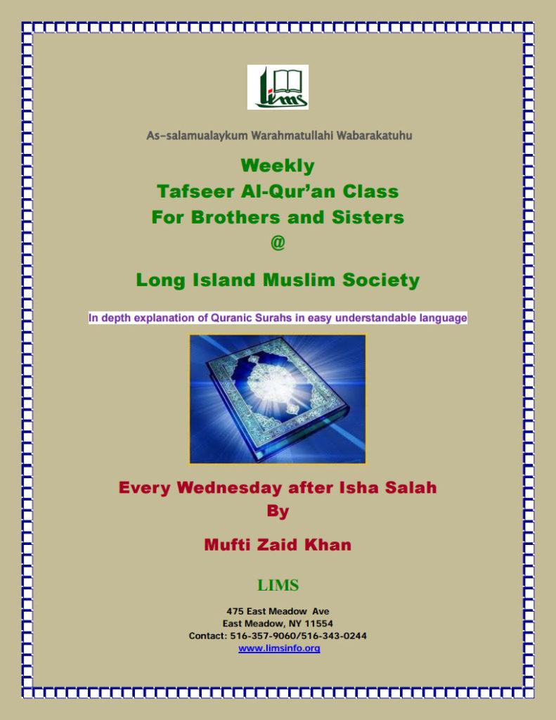 weekly_tafseer_al_quran_class