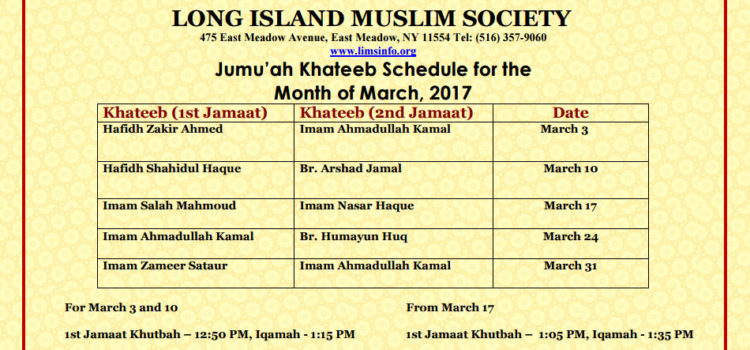 Jumu'ah Khateeb Schedule for the Month of March, 2017