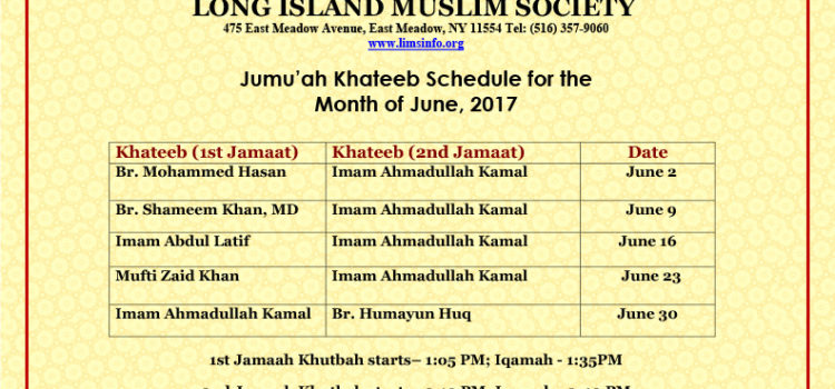 Jumu'ah Khateeb Schedule for the Month of July, 2017