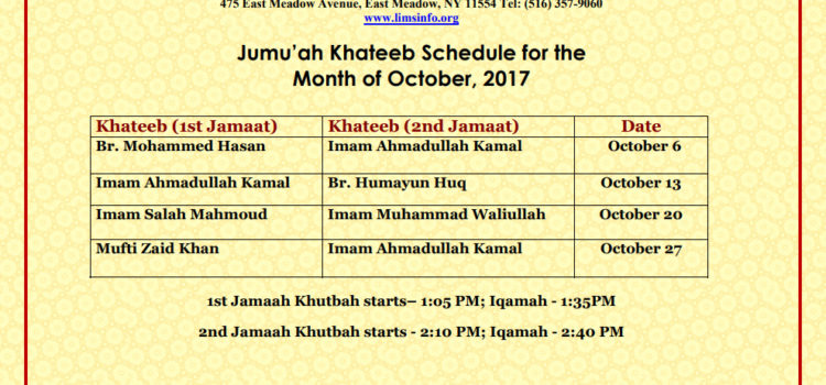 Jumu'ah Khateeb Schedule for the Month of October, 2017