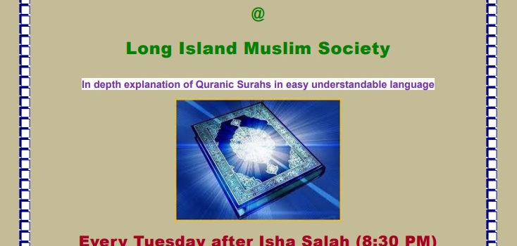 Quran Tafseer class every Tuesday after Isha Salah