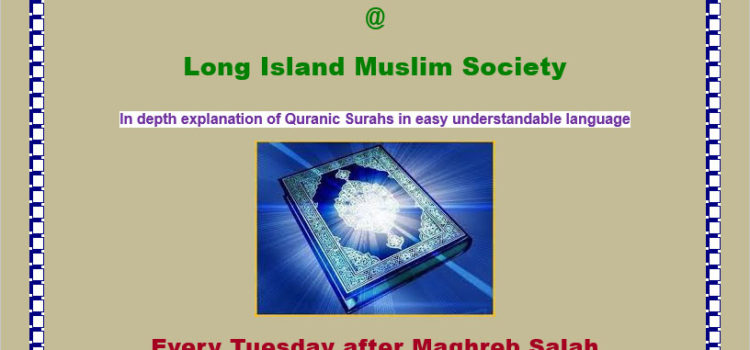 Quran Tafseer class every Tuesday after Maghreb Salah