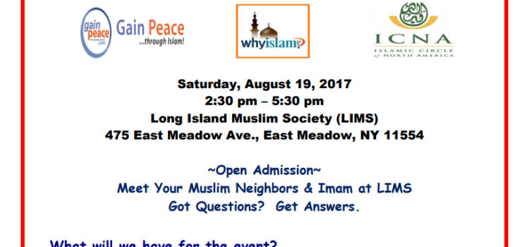 National Open Mosque Day