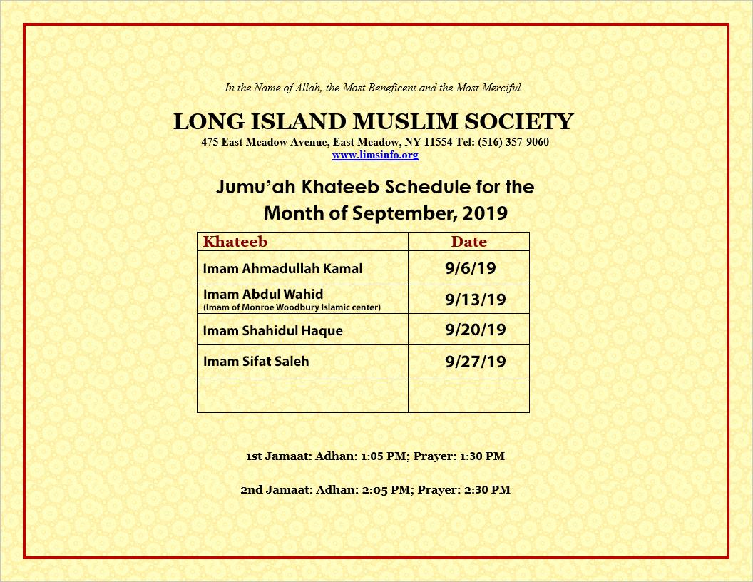 Long Island Muslim Society   LIMS